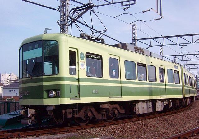 1001-9L.jpg
