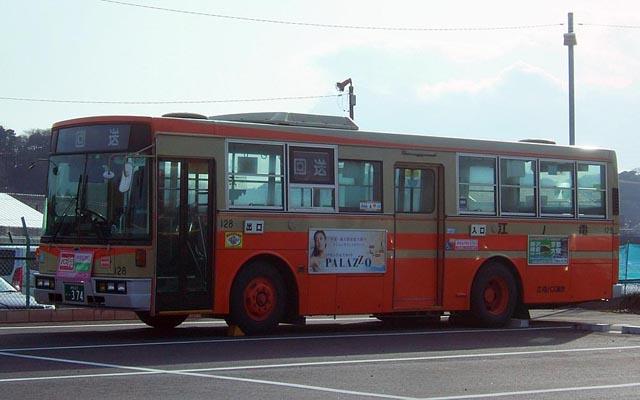 128-1L.jpg
