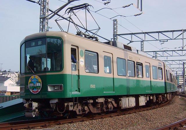 1502-6L.jpg