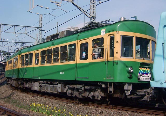355-6L.jpg