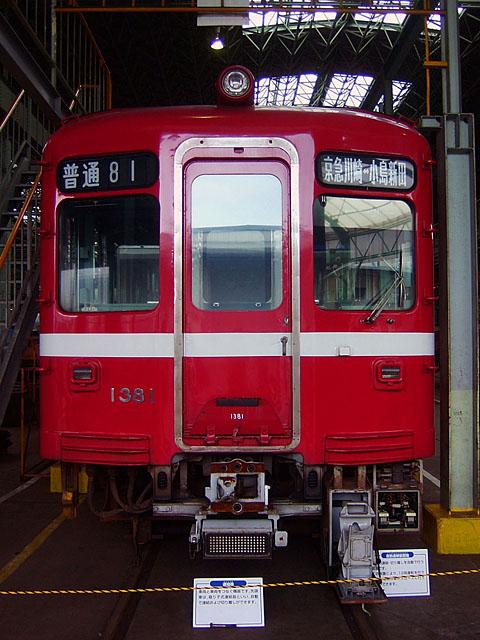 Mc1381-1.jpg