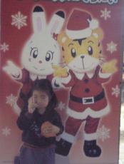 2008-11-23-2.jpg