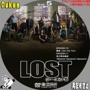LOSTシーズン5⑤