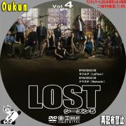 LOSTシーズン5④