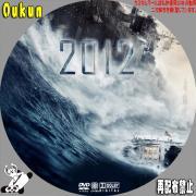 2012②