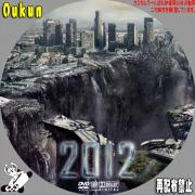 2012③