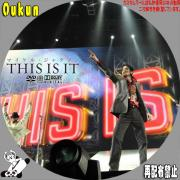 MICHAEL JACKSONS THIS IS IT④