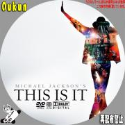 MICHAEL JACKSONS THIS IS IT③