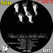 東方神起 BEST SELECTION 2010①