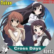 cross days②