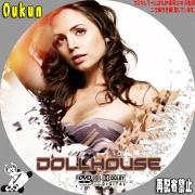 dollhouse③