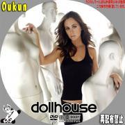 dollhouse②