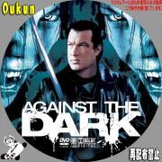 AGAINST THE DARK 斬撃
