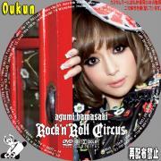 浜崎あゆみ「RocknRoll Circus」②