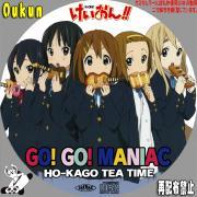 放課後ティータイム「GO!GO!MANIAC」