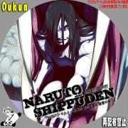 NARUTO-ナルト- 疾風伝 師の予言と復讐の章②