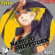 NARUTO-ナルト- 疾風伝 師の予言と復讐の章①