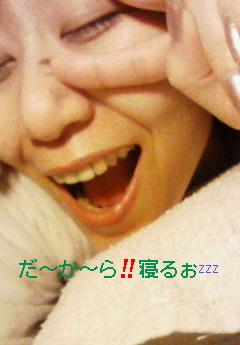 20090320075745