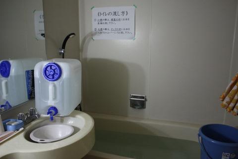 フロトイレ