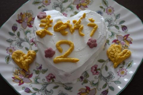 まめ蔵ケーキ