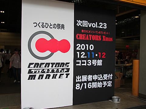 CM_001.jpg