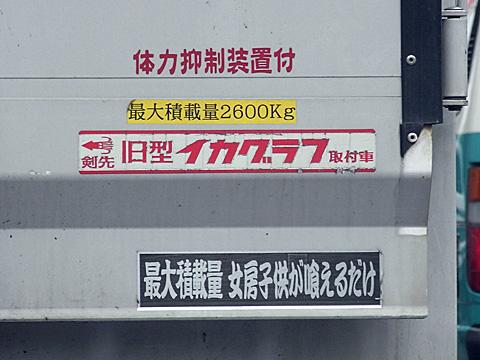 truck_001.jpg