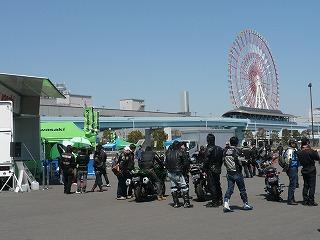 Kawasaki ミーティング