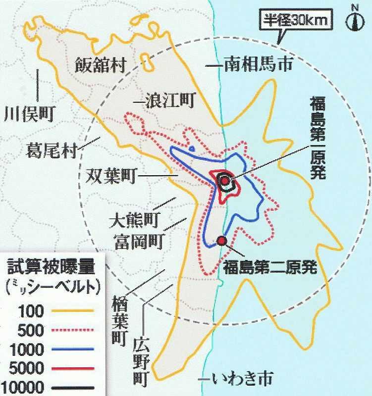 汚染予想地図