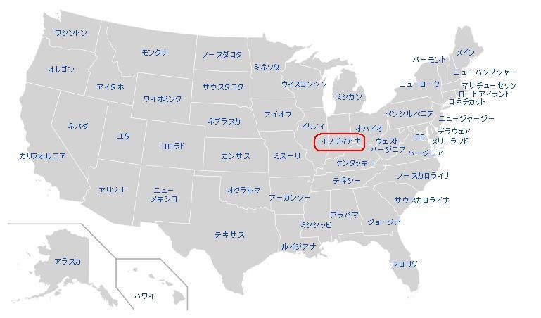 米国の州2