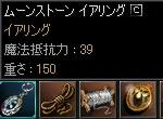 051030_01.jpg