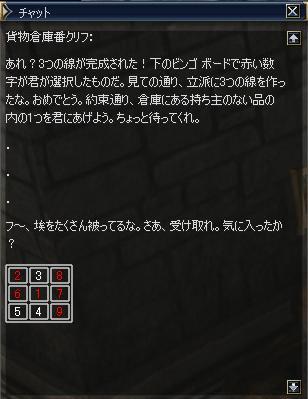 051106_02.jpg