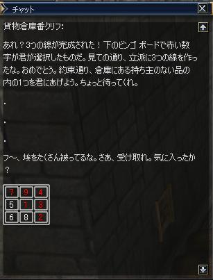 051106_1.jpg