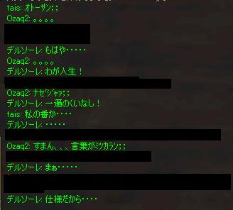 051202_05.jpg