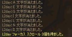 051211_01.jpg