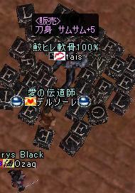 051214_05.jpg