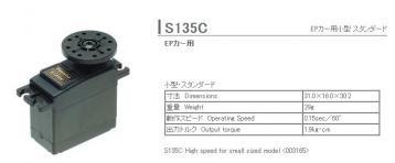 S135C.jpg