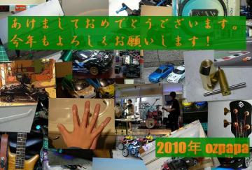 s2010.jpg