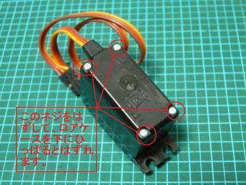 sP1080106.jpg