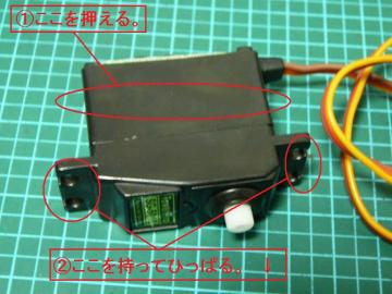sP1080108.jpg