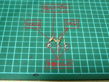 sP1080141.jpg