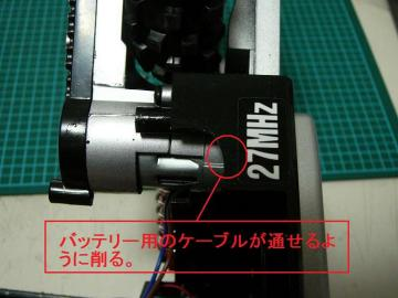 sP1080174.jpg