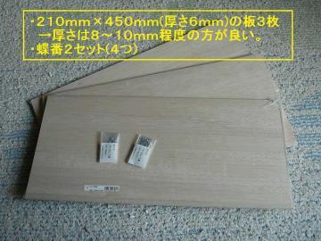 sP1080705.jpg