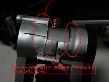 sP1090521.jpg