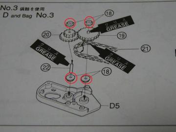 sP1100798.jpg