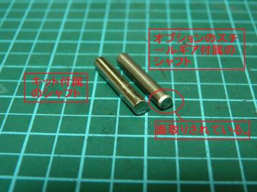sP1120011.jpg