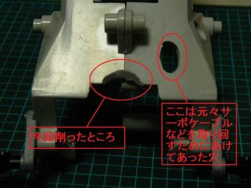 sP1120044.jpg