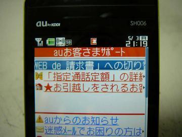sP1120237.jpg