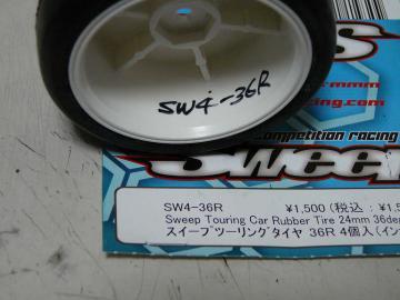 sP1130440.jpg