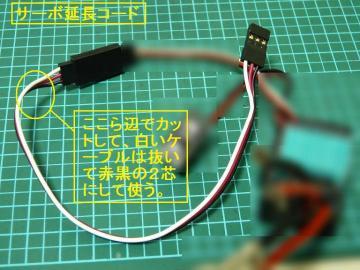 sxP1080180.jpg