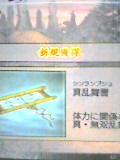 20060130200908